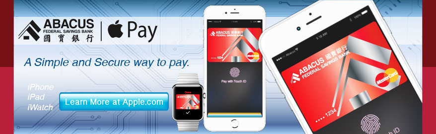 Apple Pay. A Simple and Secure way to pay.