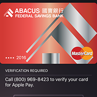 Verify your card with Abacus Bank by calling 18009698423