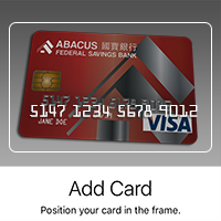 Add Card. Cam Capture